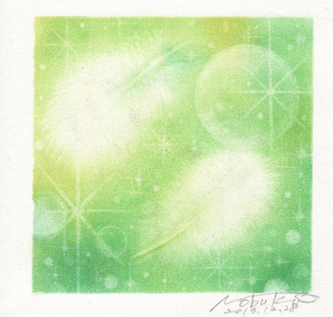 ♡今週の女神からのメッセージ♡9/30~10/6の記事より