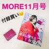 【880円】ミニ財布が届きました♡の画像