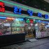 釜山名物を食べ尽くす!深夜の冷菜チョッパル♪の画像