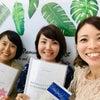 ■沖縄レポ〜参加者さんの12星座占いをちょい見せ♪の画像