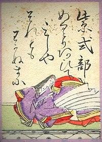 源氏物語 紫式部 年数
