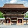 秋!神社de婚活in国府宮神社の画像