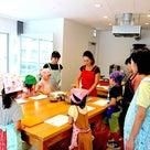 子ども料理教室の前期レッスンが全て終了しました。の記事より