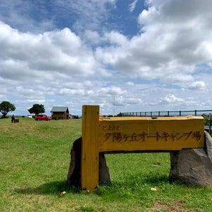 2019北海道車中泊の旅 ④(苫前〜美瑛〜富良野)の画像