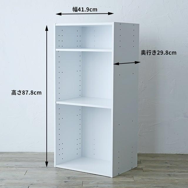 段 ボックス 3