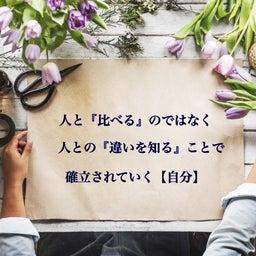 画像 【11.12月募集】自分を生きることに目醒める!生まれ持つ【役割・能力】を知るマヤ暦講座 の記事より 1つ目