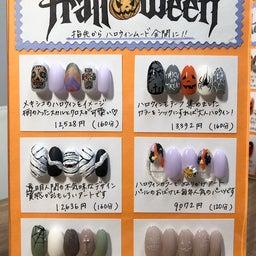 画像 【ネイルサロンの売上アップ!】10月はハロウィンデザインが売れます の記事より 1つ目