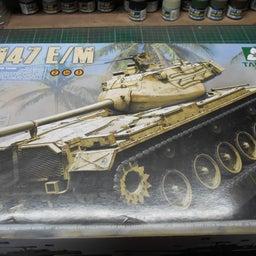画像 アメリカ軍 M47E/M パットン 製作・17 の記事より 1つ目