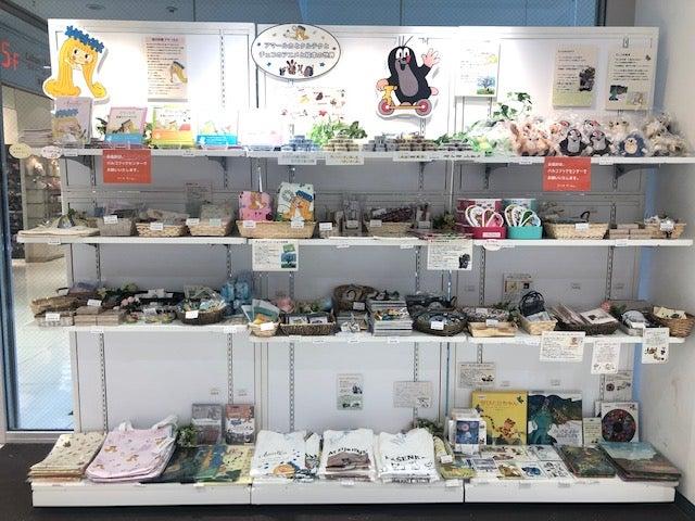 パルコブックセンター調布店「アマールカとクルテクとチェコのアニメと絵本の世界」の記事より