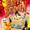 10月といえば・・・ハロウィンZUMBA☆の画像