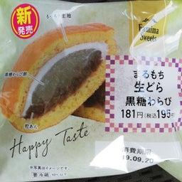 画像 ファミリーマート@まるもち生どら黒糖わらび の記事より