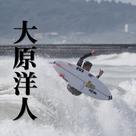 第8回横乗日本映画祭 in 白馬会場&Garage Sale エイブル白馬五竜スキー場の記事より