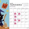 10月の定休日 &  hair Ange 20周年第1弾キャンペーン‼️の画像