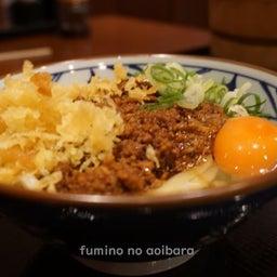 画像 丸亀製麺の新作うどん うま辛肉々釜玉 の記事より 1つ目