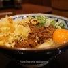 丸亀製麺の新作うどん うま辛肉々釜玉の画像