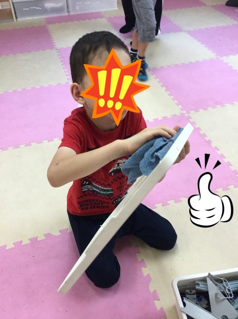 o0809108014604748571 - ♪9月30日(月)♪toiro戸塚