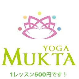 画像 明日3日はムクタの日!1レッスン500円! の記事より