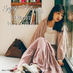 画像 ♡10%OFFキャンペーン♡ の記事より