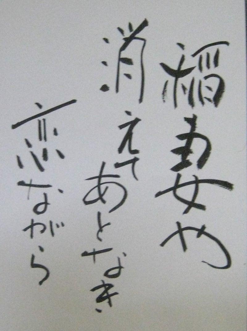 俳句 芥川 龍之介