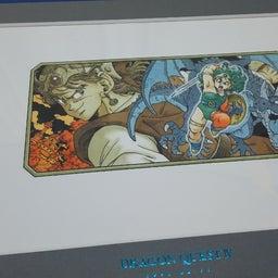画像 ドラゴンクエスト複製原画(ドラクエ1~6) の記事より 11つ目