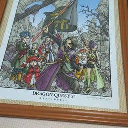 画像 ドラゴンクエスト複製原画(ドラクエ1~6) の記事より 15つ目
