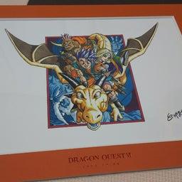 画像 ドラゴンクエスト複製原画(ドラクエ1~6) の記事より 14つ目