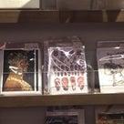 SHIBUYA TSUTAYA 6Fでシュヴァンクマイエルのポストカード販売しています!の記事より