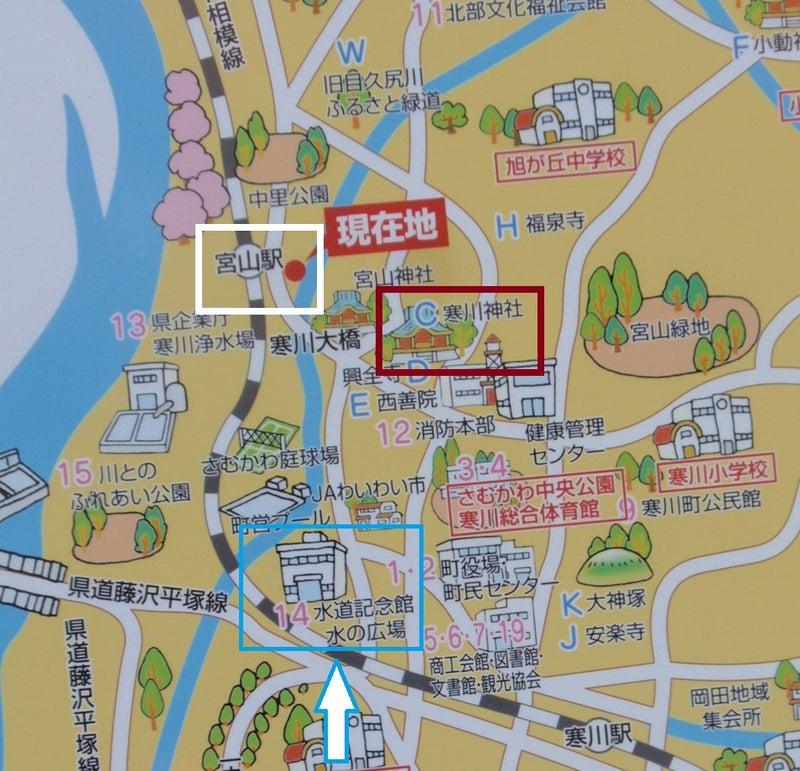 神奈川 県 水道 支払い 方法
