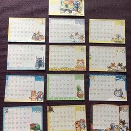 画像 10月19-22日年内最後の関東出店☆ の記事より 2つ目