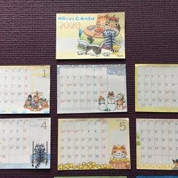 画像 10月19-22日年内最後の関東出店☆ の記事より 3つ目