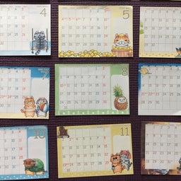 画像 10月19-22日年内最後の関東出店☆ の記事より 4つ目