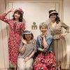 伊丹コレクション2020は3月8日ですの画像