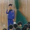 10月3日 クラスマッチ 開会式の画像