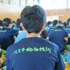 10月3日 クラスマッチ Tシャツの画像