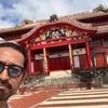 沖縄旅行後記  vol.1    沖縄に行きたくなるブログの画像