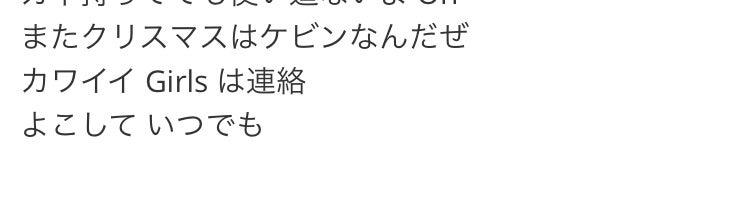 歌詞 シナリオ 日本 語