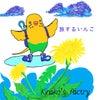 心に響く詩「オランダへ、ようこそ」の画像