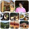 ◆直傳靈氣セミナー開催《in 四国の真ん中 とりの巣カフェ》の画像