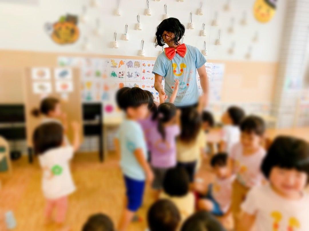 の 上 幼稚園 の 子 保育園 下 子