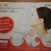 DNAリンクル美容液マスク3Dに5枚入り、1カ月体感セットが発売になりました(数量限定)❗の画像