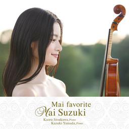 画像 大人気バイオリン講師『鈴木舞先生』コンサート情報! の記事より 10つ目