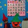 10月カレンダーの画像