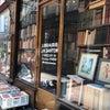 パリで出会った面白いスポット特集❤️の画像