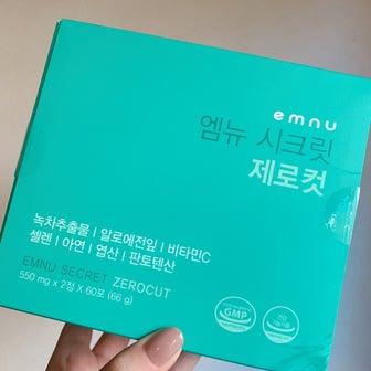 韓国の成分が高級なダイエットサプリ、しかも2錠と簡単!