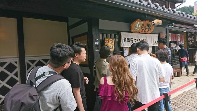 岐阜旅☆飛騨高山食べ歩き編 | ごまかしの人生