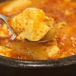 画像 韓国食堂「ビビム」でアツアツ豆腐を飲み込んで・・・(笑) の記事より 5つ目
