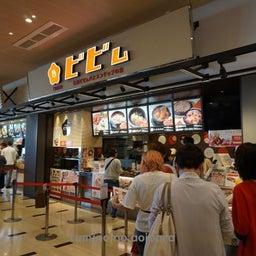 画像 韓国食堂「ビビム」でアツアツ豆腐を飲み込んで・・・(笑) の記事より 2つ目