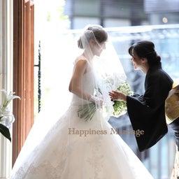 画像 平成最後、娘の結婚式でした の記事より 1つ目