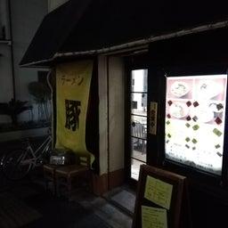 画像 ラーメン 豚さん@愛知県名古屋市 の記事より 1つ目