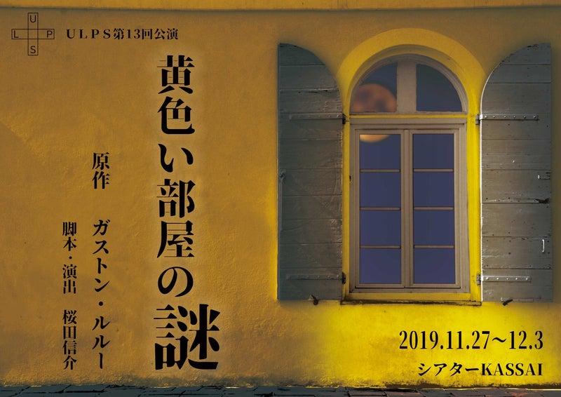 逢川じゅん 出演: ULPS第13回公...